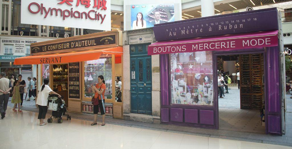 La Mercerie et le Confiseur à l'exposition Maron Bouillie de Hong Kong