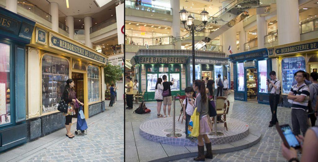 L'herboristerie et la place centrale à l'exposition paris retro de Hong Kong